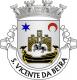 Brasão de São Vicente da Beira