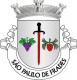 Brasão de São Paulo de Frades