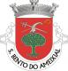 Brasão de São Bento do Ameixial