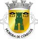 Brasão de Moreira de Cónegos