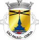 Brasão de São Paulo