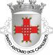 Brasão de Santo António de Cavaleiros