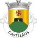 Brasão de Castelãos