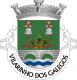 Brasão de Vilarinho dos Galegos