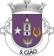 Brasão de São Gião