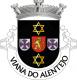 Brasão de Viana do Alentejo