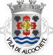 Brasão de Alcochete