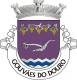 Brasão de Gouvães do Douro