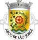 Brasão de Arco de São Jorge