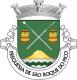 Brasão de São Roque do Pico