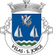 Brasão de São Jorge - Velas