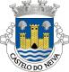 Brasão de Castelo do Neiva