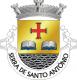 Brasão de Serra de Santo António