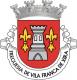 Brasão de Vila Franca de Xira
