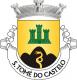 Brasão de São Tomé do Castelo