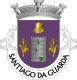 Brasão de Santiago da Guarda