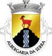Brasão de Albergaria da Serra