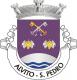 Brasão de Alvito - São Pedro