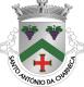 Brasão de Santo António da Charneca